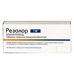 Резолор 1мг 28 шт. таблетки покрытые пленочной оболочкой