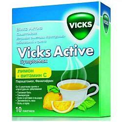 Викс актив симптомакс