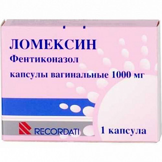 Ломексин 1000мг 1 шт. капсулы вагинальные