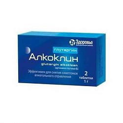 Глутаргин алкоклин 1г 2 шт. таблетки