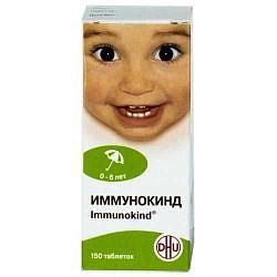 Иммунокинд 150 шт. таблетки для рассасывания гомеопатические для детей