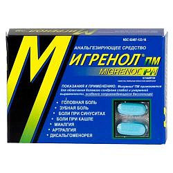 Мигренол пм 16 шт. таблетки ночной