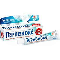 Рокс гель стоматологический герпенокс 9г (7мл)