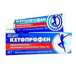 Кетопрофен 5% 30г гель для наружного применения