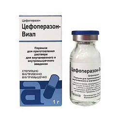 Цефоперазон