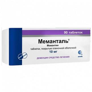 Меманталь 10мг 90 шт. таблетки покрытые пленочной оболочкой