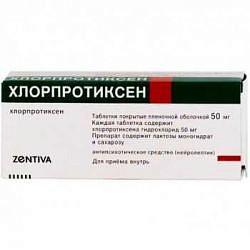 Хлорпротиксен санофи 50мг 50 шт. таблетки покрытые пленочной оболочкой