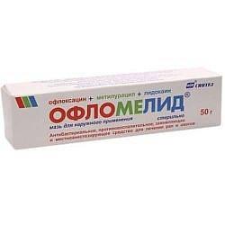 Офломелид 50г мазь для наружного применения