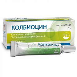 Колбиоцин цена
