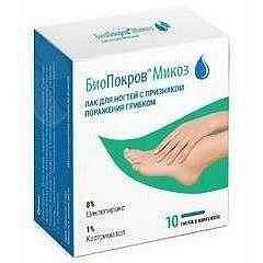 Биопокров микоз лак для ногтей косметический +10 пилок 6мл