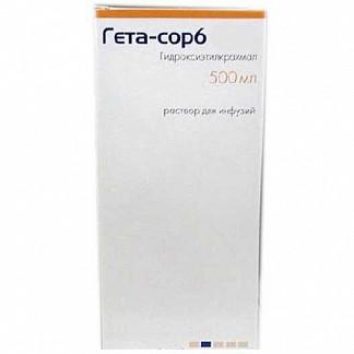 Гета-сорб 6% 500мл раствор для инфузий