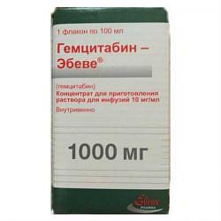 Гемцитабин-эбеве 10мг/мл 100мл концентрат для приготовления раствора для инфузий