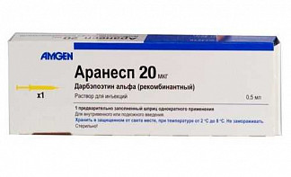 Аранесп 20мкг/0,5мл 1 шт. раствор для инъекций