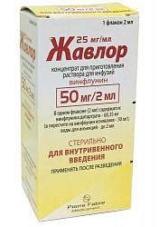Жавлор 2мл 1 шт. концентрат для приготовления раствора для инфузий
