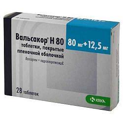 Вальсакор н 80мг+12,5мг 90 шт. таблетки покрытые пленочной оболочкой