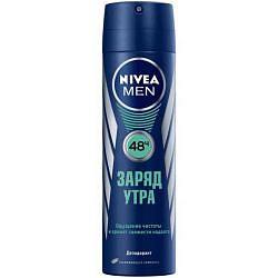 Нивея мен дезодорант-спрей заряд утра (80052) 150мл