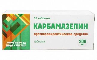 Карбамазепин 200мг 50 шт. таблетки