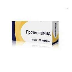 Протионамид 250мг 50 шт. таблетки покрытые пленочной оболочкой