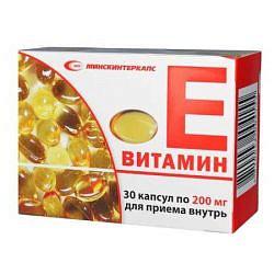 Альфа-токоферола ацетат (витамин е) 200мг 30 шт. капсулы