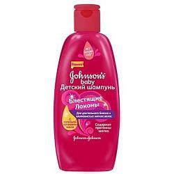 Джонсонс беби шампунь для волос блестящие локоны 300мл