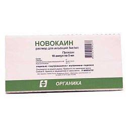 Новокаин 0,5% 5мл 10 шт. раствор для инъекций