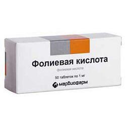 Фолиевая кислота 1мг 50 шт. таблетки