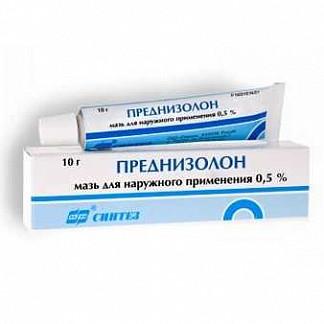 Преднизолон 0,5% 15г мазь для наружного применения