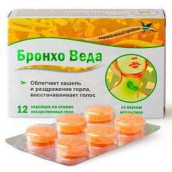 Бронхо веда леденцы апельсин 12 шт.