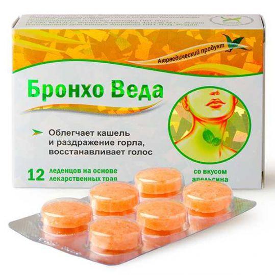 Бронхо веда леденцы апельсин 12 шт., фото №1