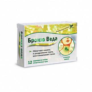 Бронхо веда леденцы лимон 12 шт.