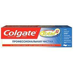 Колгейт тотал 12 зубная паста профессиональная чистка 75мл