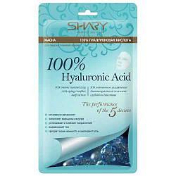 Шери маска для лица тканевая 100% гиалуроновая кислота 1 шт.