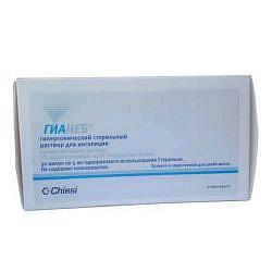 Гианеб раствор для ингаляций гипертонический стерильный 5мл 30 шт.