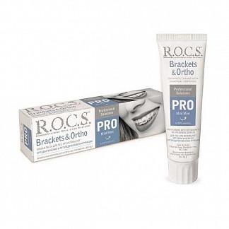Рокс про брекетс и орто зубная паста для тех кто использует брекеты 135г