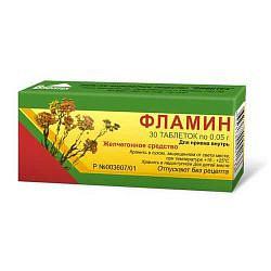 Фламин 30 шт. таблетки