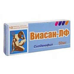 Виасан-лф 50мг 10 шт. таблетки покрытые пленочной оболочкой