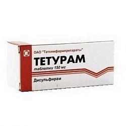 Тетурам 150мг 50 шт. таблетки татхимфарм