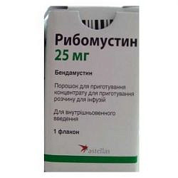 Рибомустин цена в москве