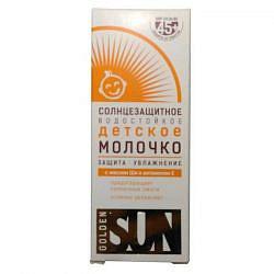Голден сан молочко солнцезащитное водостойкое детское spf45+ 40мл