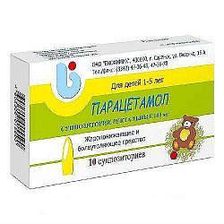Парацетамол 100мг 10 шт. суппозитории ректальные