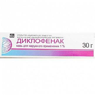 Диклофенак 1% 30г мазь для наружного применения