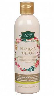 Органик фарм фарма детокс шампунь для волос защита от уличных загрязнений 250мл