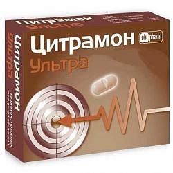 Цитрамон ультра 20 шт. таблетки покрытые оболочкой