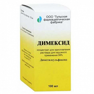 Димексид 99% 100мл концентрат для приготовления раствора для наружного применения