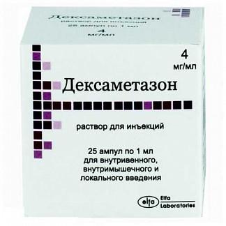Дексаметазон 4мг/мл 1мл 25 шт. раствор для инъекций купить по цене от 264.00 руб в Нижегородской области, инструкция, отзывы, аналоги