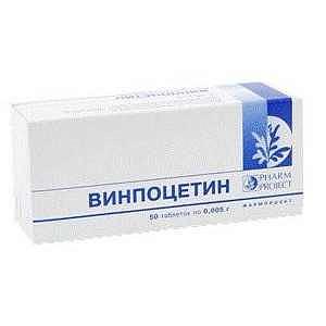 Винпоцетин 5мг 50 шт. таблетки