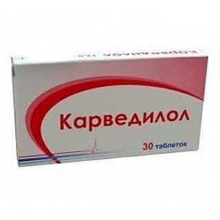 Карведилол 25мг 30 шт. таблетки