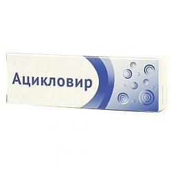 Ацикловир 5% 2г крем для наружного применения