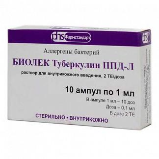 Биолек туберкулин ппд-л 2те/0,1мл 1мл 10 шт. раствор для внутрикожного введения
