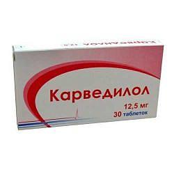 Карведилол 12,5мг 30 шт. таблетки